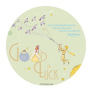 The Little Prince Classic authorization - water coaster: [Good Luck] (circle / square)