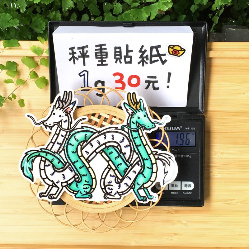 呱嘎嘎Weighing small stickers - 11 Xiaoqing Xiaobai is full