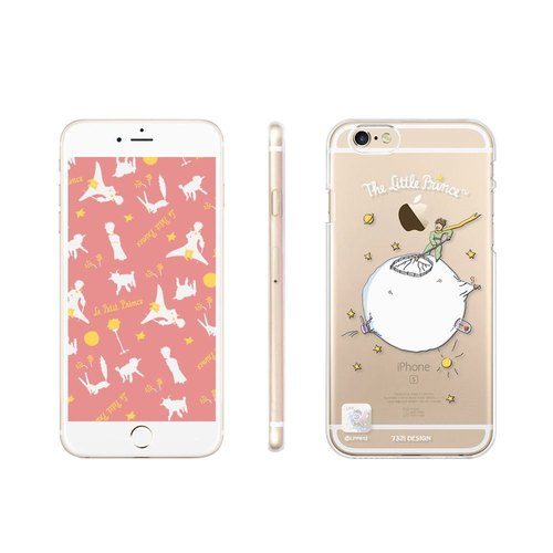 iPhone 6 + / 6S + - Little Prince authorized phone shell - (planet manager), 7321-509240