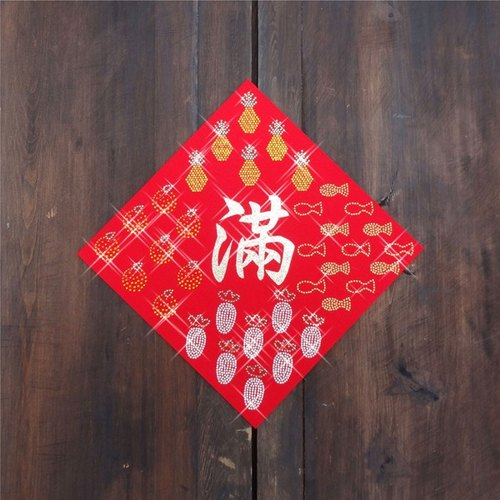 [Diamond] GFSD Collectibles - bright Lucky couplets - auspicious auspicious eat food full series [mid]