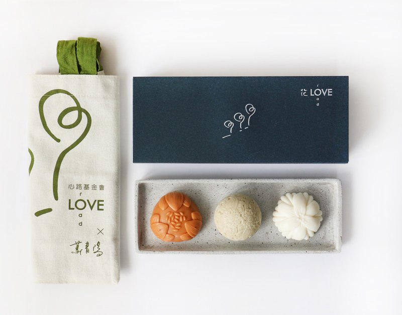 Love Road 30th Classic Series -Love road Soap Gift Box • Flowers