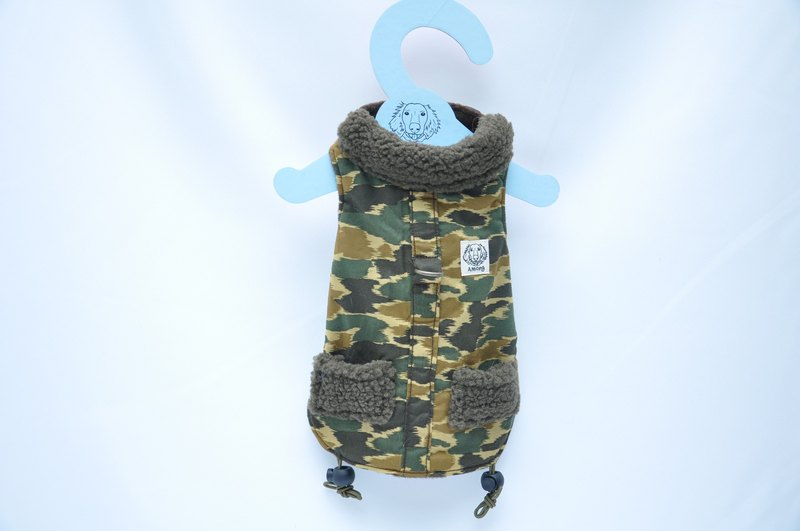 Among_dog harness_camouflage coats small size