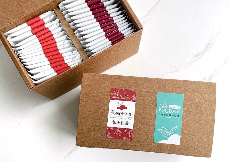 漫DAY生活茶日月潭紅玉/阿薩姆紅茶袋茶包 (2.5g*40入) 禮盒