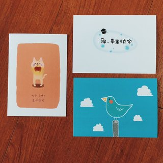 Deerday Postcards