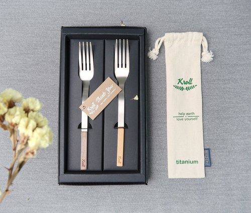 【KROLL】 pure titanium home fork 2 into the [cypress wood] + tableware to accept the bundle pocket 1 into