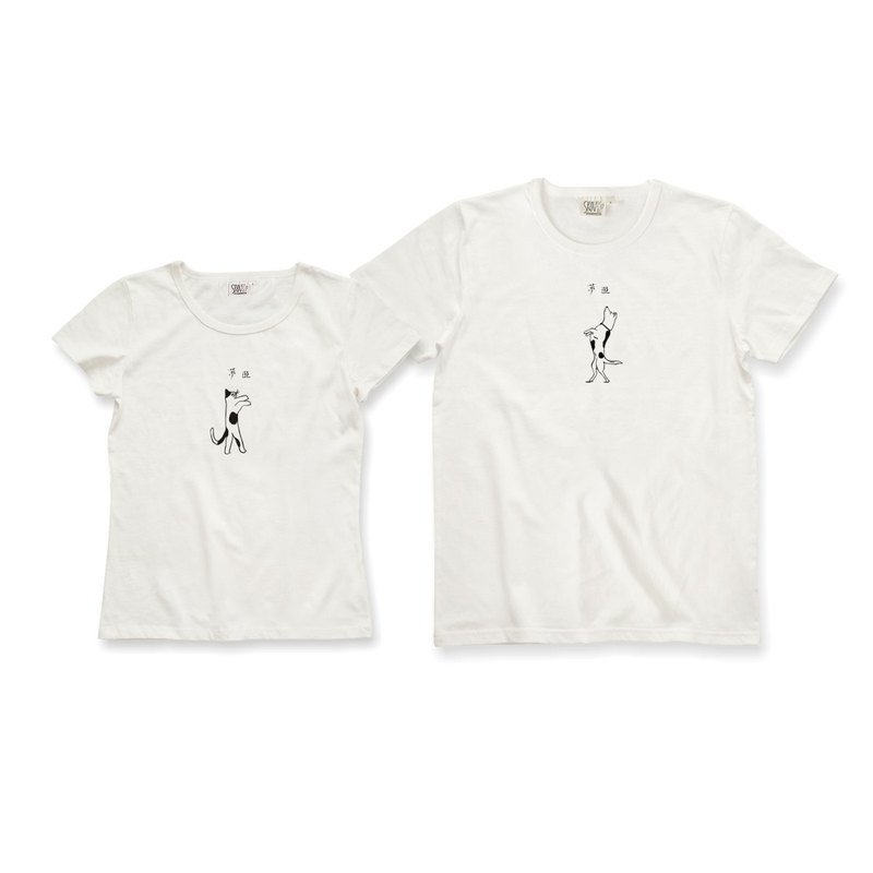 Skov Sleepwalking Lovers T-Shirt/Couple Clothing/Cotton Short Sleeve/ Fresh Art/Short-Sleeve White T-shirt