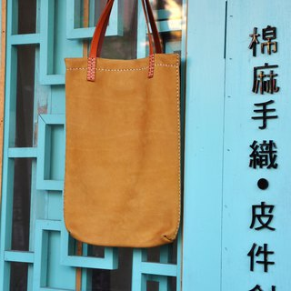 Elegant Wen Qing models Bo Ge shoulder shoulder Torso Tote - yellow-brown