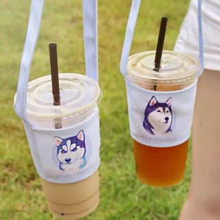 HUSKY reusable cup sleeve / drink cup