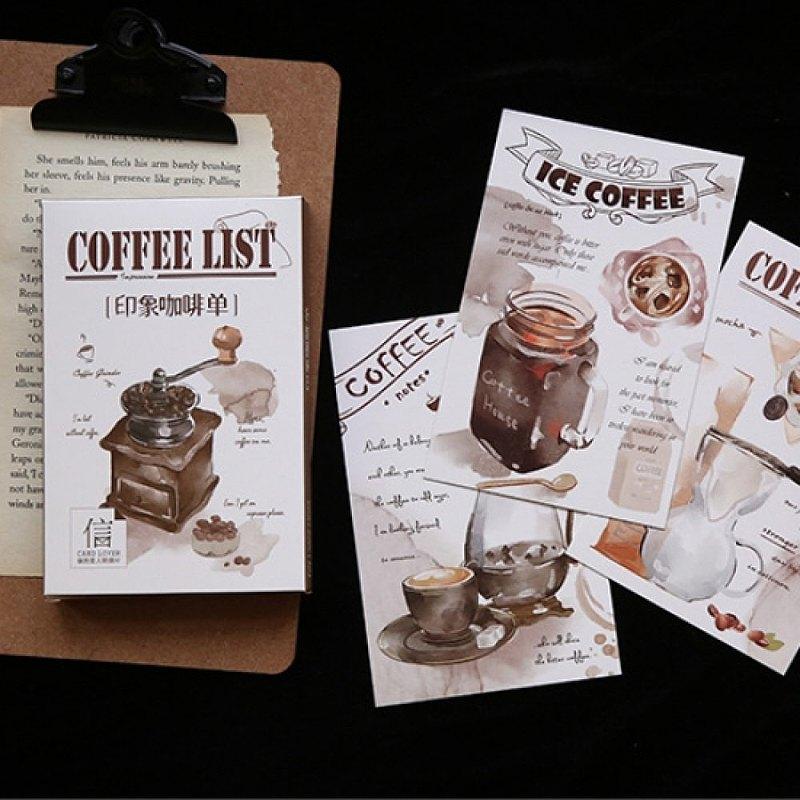 印象咖啡單  明信片 咖啡 拿鐵 摩卡 單品