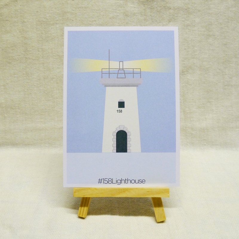Calm lighthouse postcards / Cape D'Aguilar lighthouse [# 158LightHouse]