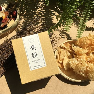 Beauty and Beauty [ Bright Tea 10] - White Fungus Yuzhu Lemu Set 100% Natural Chinese Tea
