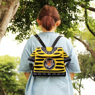 """ Hu Yeh "" Mediuem Tiger Bag YELLOW"