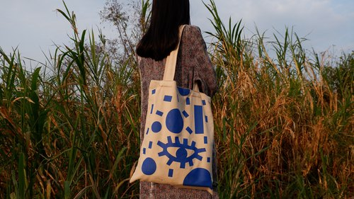 Big Eye Geometry • Eco Bag / Christmas / Christmas Present / Exchange Gift