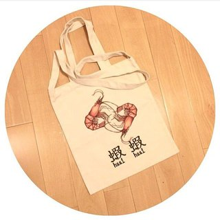"BatearsWorld hand-painted handprint ""shrimp shrimp"" portable / shoulder bag can be customized"