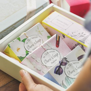 Life's beautiful fragrance gift box