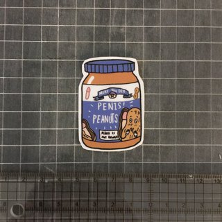 Peanut can sticker