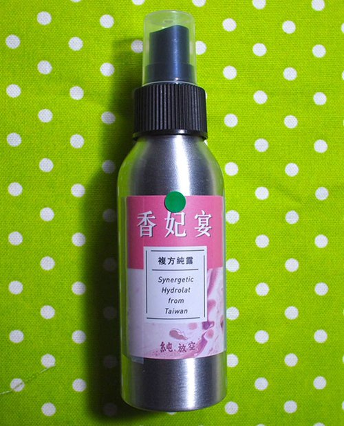 Fragrant feast of fragrant love is not present evidence of compound pure dew 50ml