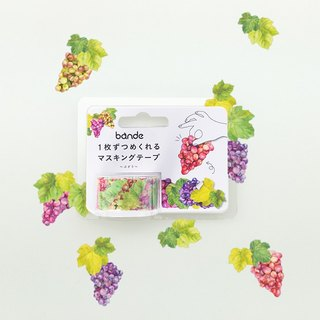 bande masking rolling sticker -- Grape