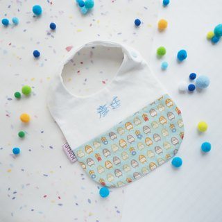 """Togetherness""Handmade Name Embroidery Baby Bib - White with Owl Style"