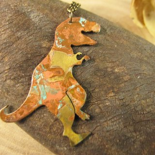 [Dinosaur friends - small Tyrannosaurus necklace]