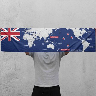 Make World Sports Towel (New Zealand)