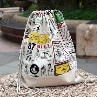 Silverbreeze~ beam mouth backpack ~ newspaper (B84)