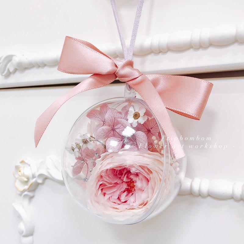 奧斯汀玫瑰 | 鑰匙圈掛飾 | 永生花 | 聖誕禮物禮盒