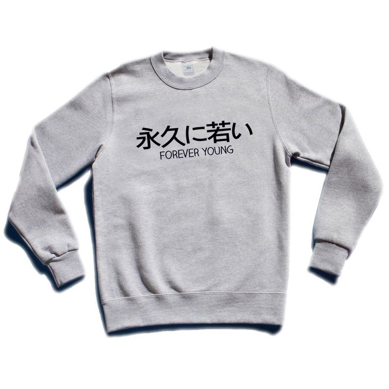 Japanese Forever Young UNISEX GRAY SWEATSHIRT