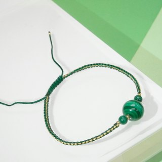 Edith & Jaz • Malachite with Green Cord Bracelet