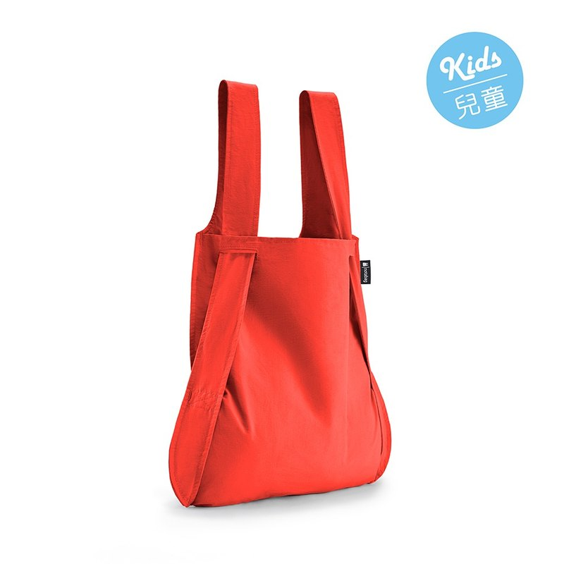 Notabag Kids - Red