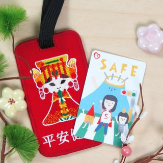 【Mapus】 Be Safe ~ Mazu has Paul protection (Yu Shou card sets + public travel card)