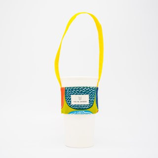 Grassy Take Me Anywhere Finnish Eco Beverage Bag - Single Entry