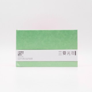 Three summer light of the album was set to insert album DIY album creative gift M size (pink green)