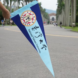 Taiwan University School Huijin Qi - Two - color Blue