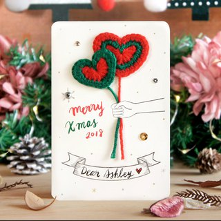 Limited edition 3 sets of Christmas handmade custom cards - Christmas double heart