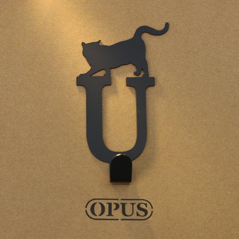 【OPUS東齊金工】當貓咪遇上字母U - 掛勾(黑)/造型掛鉤/無痕/
