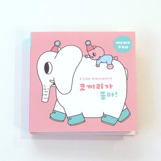 I like Elephants Memo Pad