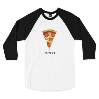 Hawaiian Pizza - White / Black - Seven Sleeve Baseball T-Shirt