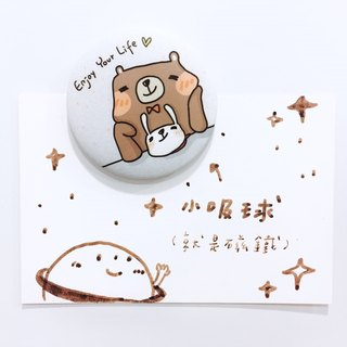 Small suction ball magnet │ Bunny Superman _ alone bear _Enjoy your life_44mm