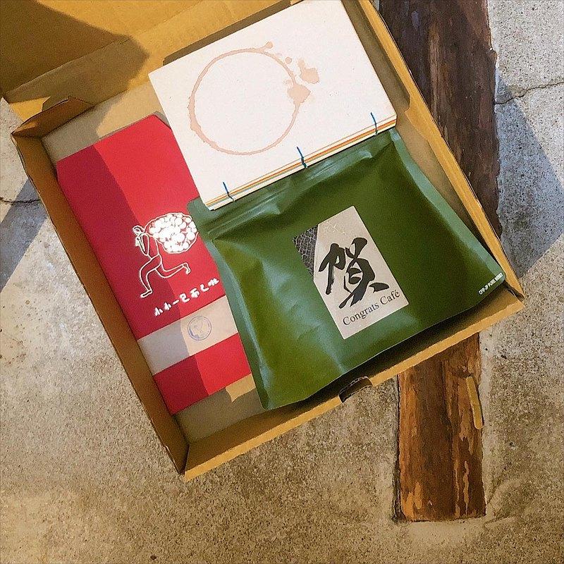 好事多磨 - 加減乘除 X Congrats Cafe 新春禮盒 - 咖啡豆組