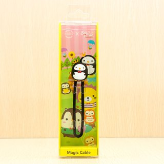 Squly & Friends Penguin Kily Magic Cable / Multipurpose Cable / Rubber Band
