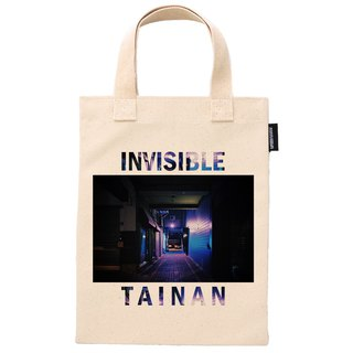 Invisible Tainan synthetic canvas 12 ounce tote bag