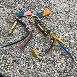 Hand-knitted brass whistle key ring for printing