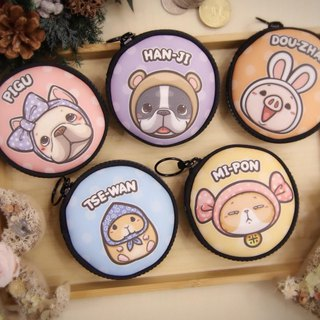 One God Family Round Coin Purse Piguchi Jimmy Xiangdou Zhaize Pills