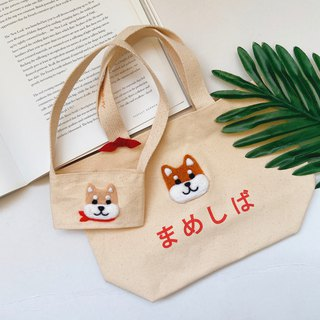 Shiba Inu with its butt Shiba Inu woolen picnic bag lunch bag green bag