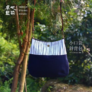 Zhuo also blue dyed - small pocket cross-body bag