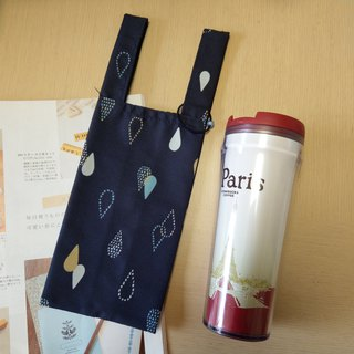 Blue Tears (deep blue)。Handmade reusable bag for drinks and anything