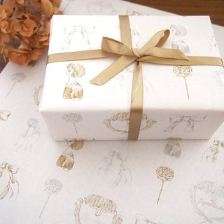 Wrapping Paper - Untie a ribbon