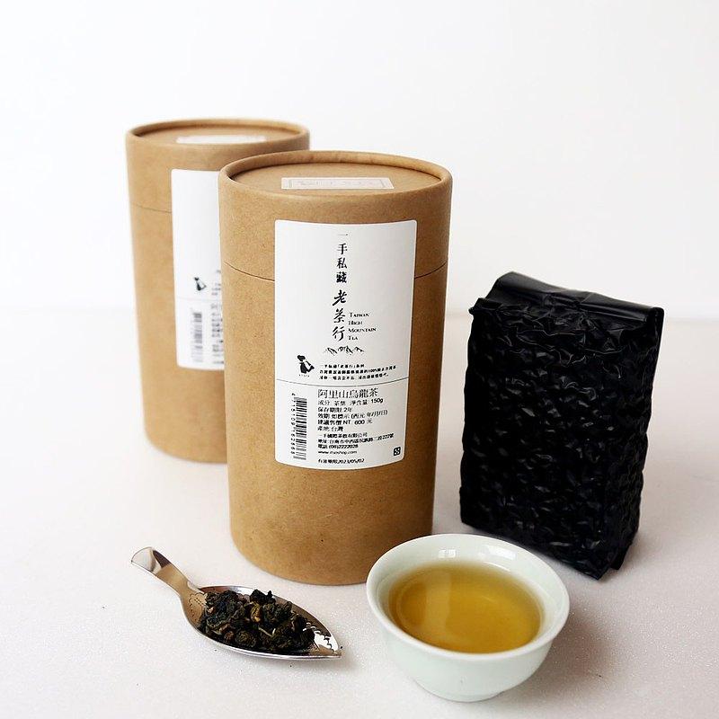 蜜香烏龍延茶-散裝茶葉150公克(送兩個茶葉濾嘴)冷泡茶