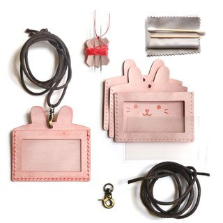 Fading Mist Leather DIY Kit Set - Rabbit ID Card Holder